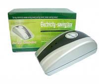 Энергосберегающий прибор Electricity — saving box (Power Saver)