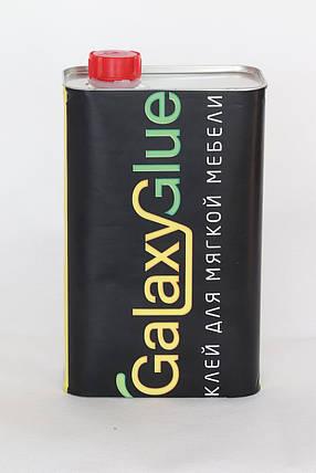 Клей меблевий для поролону економний 50% сухого залишку GalaxyGlue 2-50 рожевий, фото 2