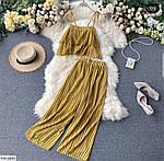 Жіночий брючний костюм софт з топом, фото 4