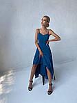 Платье софт на тонких бретелях, фото 9
