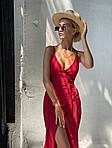 Платье софт на запах с тонкими бретелями, фото 5