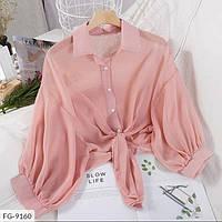 Шифоновая рубашка накидка женская летняя