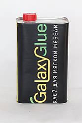 Клей для поролону високо економічний, самий високий сухий залишок 50% не горючий GalaxyGlue 2-50NF рожеве 1л.
