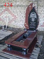 Памятник, фото 1