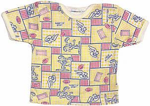 Дитяча футболка для новонароджених малюків зростання 56 0-2 міс на хлопчика дівчинку кольорова бавовняна кулір жовта