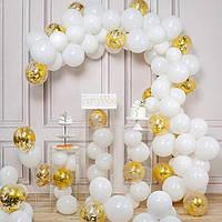 Арка из воздушных шаров в белых цветах с шарами золото с конфетти 3 метра