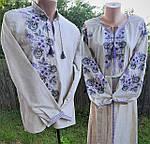 Сімейний комплект - вишиванки парні - довга сукня + чоловіча сорочка - всі розміри
