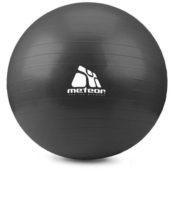 Мяч для фитнеса с насосом Meteor 75см (original), фитбол, гимнастический мяч