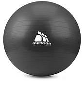 Мяч для фитнеса с насосом Meteor 75см (original), фитбол, гимнастический мяч, фото 1