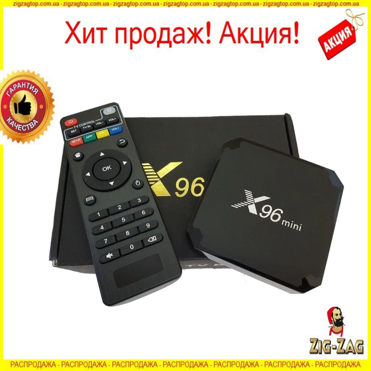 Приставка Смарт ТВ Бокс Smart TV Box x96 mini 4 Ядерная 2Гб/16Гб Андроид 7.1.2 Черный 4K ТВ и Фильмов до Игр