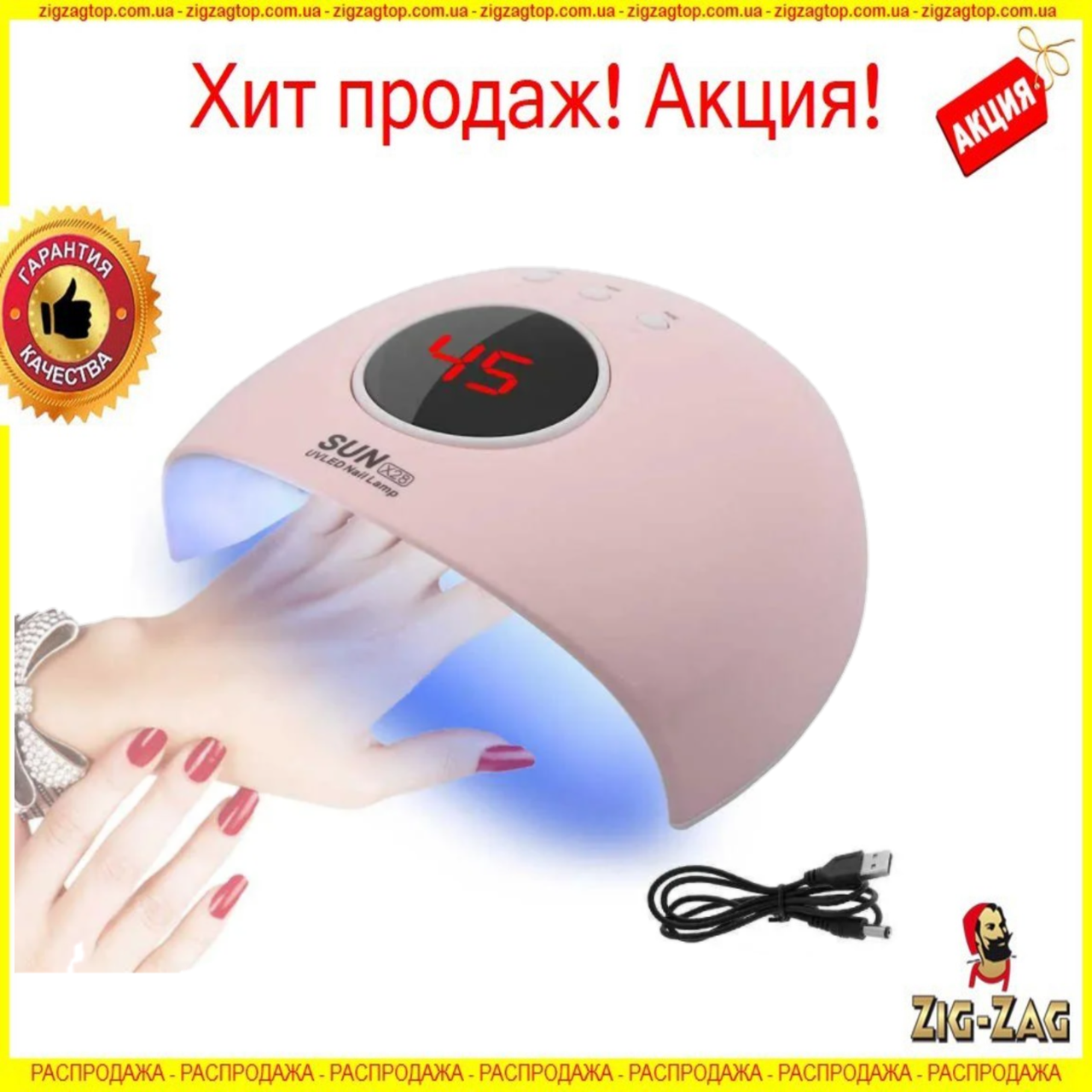 Лампа УФ для ногтей SUN X28 LED Лампа для Маникюра и Педикюра гель Лака Для Полимеризации с Таймером