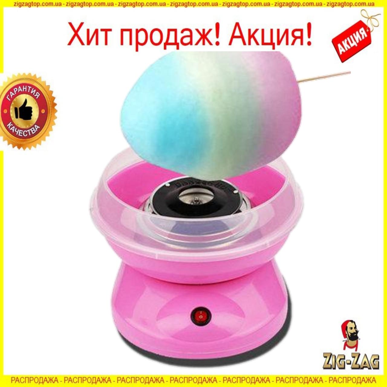Аппарат для приготовления сладкой сахарной ваты Cotton Candy Maker дома своими руками, Сладкая вата ТОП ПРОДАЖ