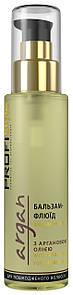 Бальзам-флюид с аргановым маслом PROFIStyle Argan 100 мл