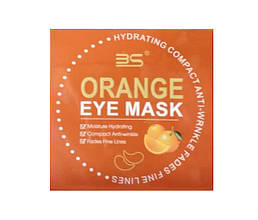 Гідрогелеві патчі для повік Orange Eye Mask 60шт