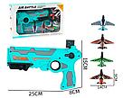 Бластер Air Battle 2088-6 с самолетиками,  пистолет катапульта для запуска самолетов, фото 3