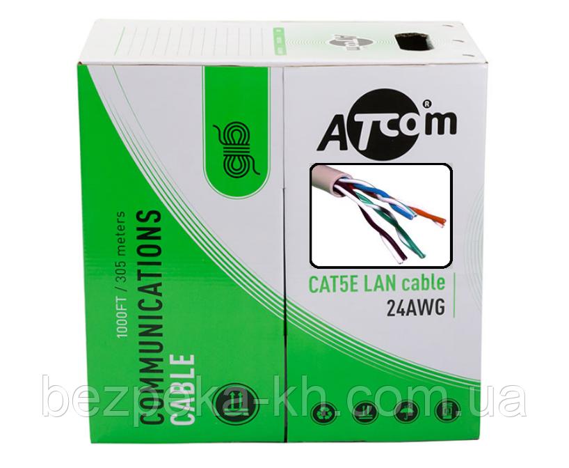 Витая пара Atcom Premium UTP 4х2х0,50 Cu cat.5e (бух.305м) внутренний