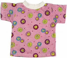 Дитяча футболка на дівчинку ріст 68 3-6 міс для новонароджених малюків кольорова бавовняна літня кулір рожева