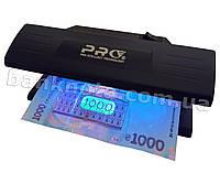 PRO-7 LED (14W) Светодиодный УФ-детектор валют, фото 1