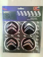 Наклейки на колпачки, заглушки, наклейки на диски 60 мм Ситроен (Citroen)
