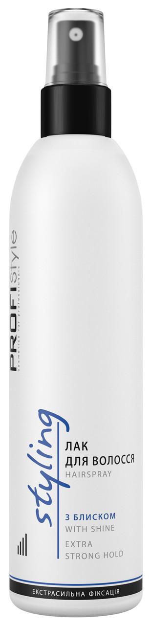 Лак для волос с блеском PROFIStyle Styling 250 мл