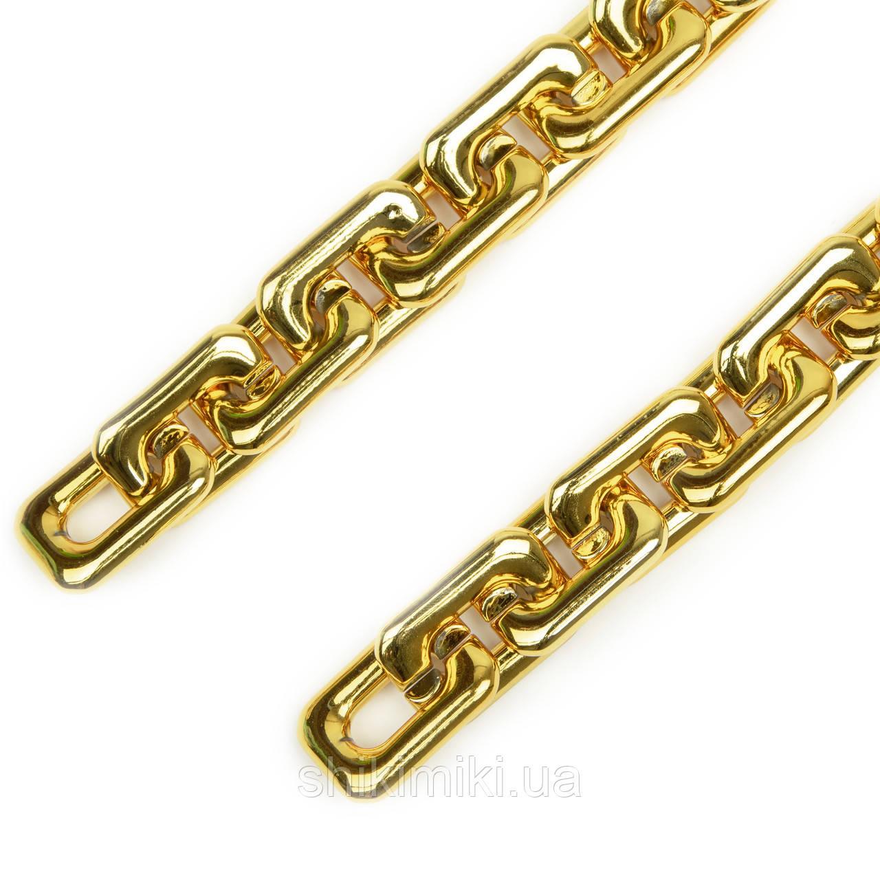 Акриловая цепь для сумок, якорная (60 см), цвет желтое золото