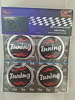 Наклейки на ковпачки, заглушки, наклейки на диски 60 мм Tuning