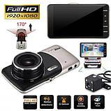 Автомобильный видеорегистратор Full HD 1080p 2 камеры авто регистатор, фото 2