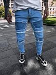 Джинси - блакитні джинси Чоловічі PREMIUM / чоловічі джинси голубі з написами PREMIUM, фото 2
