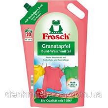 Гель Фрош для стирки цветных тканей с экстрактом граната Frosch Granatapfel 1800 мл