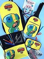 Школьный набор: школьный рюкзак для мальчика, сумка через плечо, пенал, сумка для сменки Бравл Старс