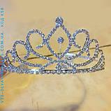 Корона, диадема, тиара, высота 6 см., фото 3