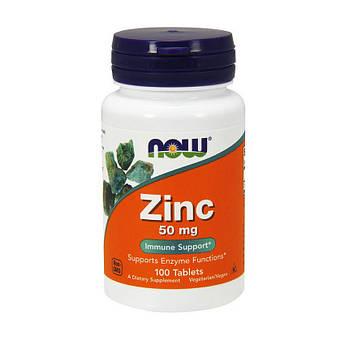 Цинк Now Foods Zinc 50 mg (100 таб) нау фудс