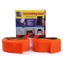 Транспортировочные ремни для грузов, пасы для переноски тяжестей, мебели, 2 шт