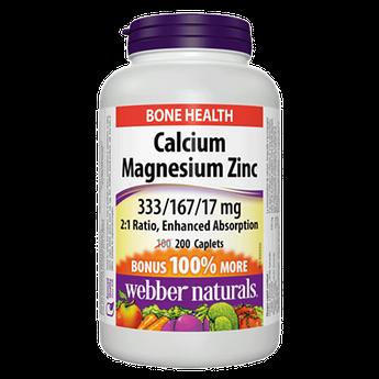 Кальцій-Магній-Цинк Webber Naturals Calcium Magnesium Zinc 200 капає