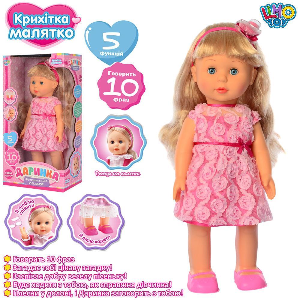 Интерактивная кукла Даринка M 4408 I UA