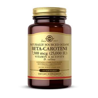 Бета-каротин Solgar Beta-Carotene 25000 IU 7,500 mcg 60 капсул