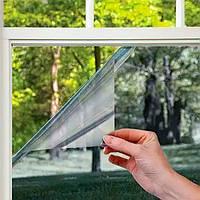 Светоотражающая пленка на окна от солнца 3м (серебристая), солнцезащитная пленка на окна квартиры  GP