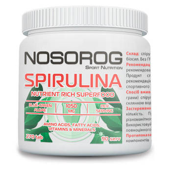 Спирулина NOSOROG Spirulina 270 таблеток