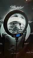Кольцевая лампа M18S диаметр 45 см 70 вт с цифровым дисплеем, 3 держателя, сумка и пульт ду