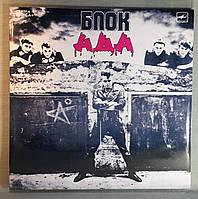 CD диск АлисА – Блок ада