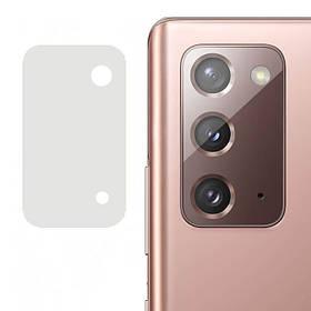 Гнучке захисне скло 0.18 mm на камеру (тех. пак) для Samsung Galaxy Note 20