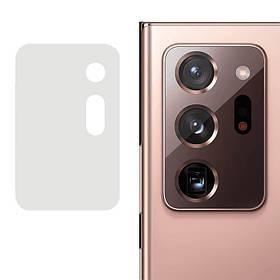 Гибкое защитное стекло 0.18mm на камеру (тех.пак) для Samsung Galaxy Note 20 Ultra