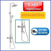 Смеситель для ванны с тропическим душем верхней лейкой нержавейка MIXXUS SUS-009-J