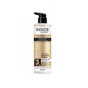 Шампунь Cleanness! INSIDE VOLUME FACTOR для обєму волосся 490мл (4820023209596)