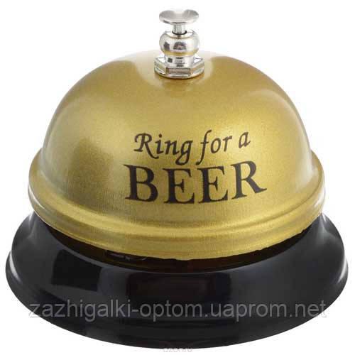 Дзвінок настільний Beer (10см)
