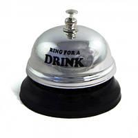 Дзвінок настільний DRINK (срібло)