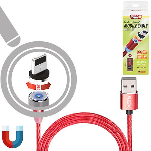 Кабель зарядки магнітний PULSO USB - Lightning 2,4 А, 1m, red (Тільки зарядка) (MC-2301L RD)