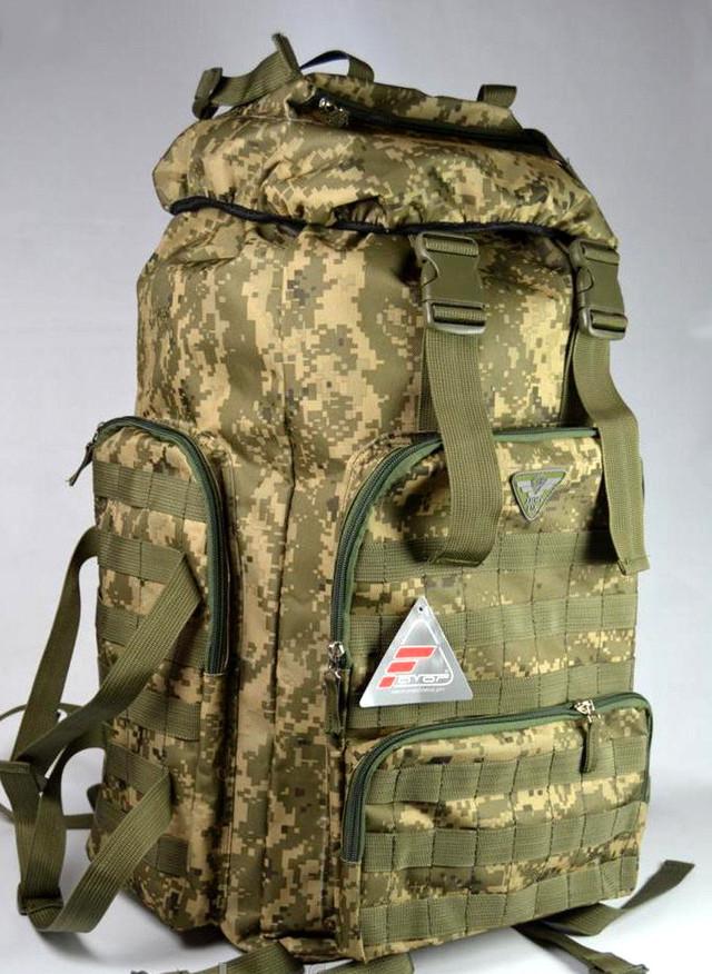 Походные рюкзаки комуфляжные рюкзаки из полиэстера