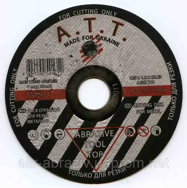 400 х 3,5 х 32 абразивный круг А.Т.Т.