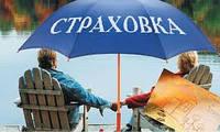 Туристическое страхование!!! Все страны Европы и Азии! г.Одесса